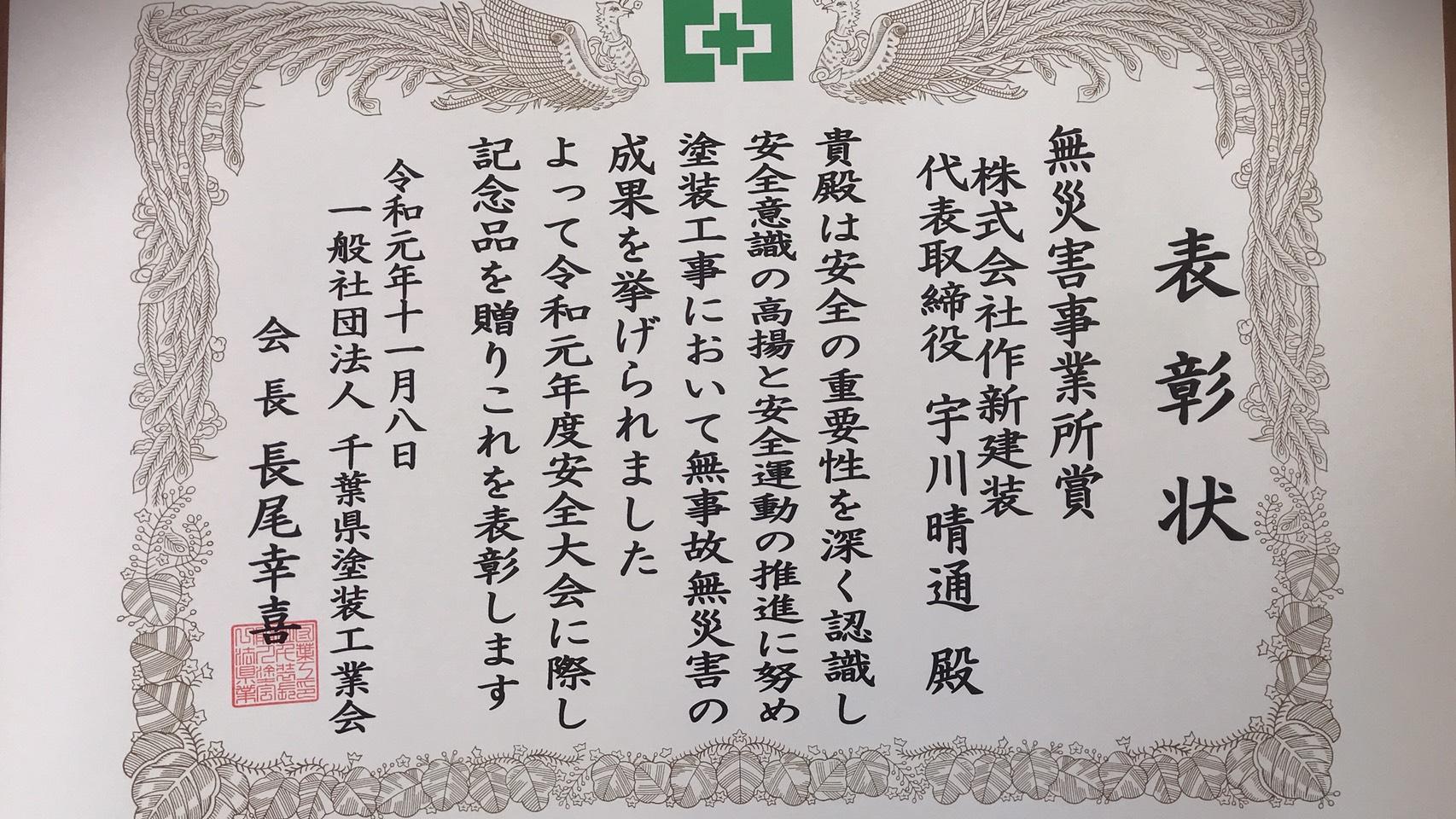 https://www.sakushinexterior.com/blog/S__15720616.jpg